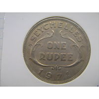 Сейшелы Брит.1 рупия 1971г.