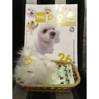 The dog collection (коллекционный щенок с журналом 26-й выпуск)