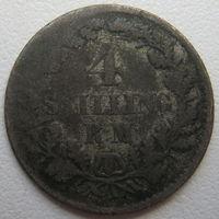 Дания 4 скиллинг-ригсмёнта 1854 г.