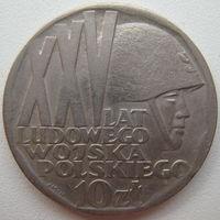 Польша 10 злотых 1968 г. 20 лет Войска Польского (u)