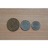 СССР, лот из 3 монет 1991 года со знаком Московского монетного двора