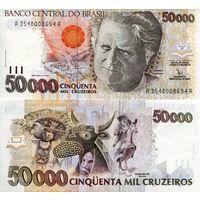Бразилия 50000 крузеиро образца 1991-1993 года UNC p234
