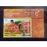 Распродажа! 75-летие пожарно-спасательного спорта в Беларуси, Беларусь, 2012 год, 1 марка