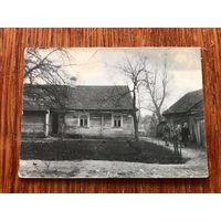 Фото хата, Западная Беларусь, до 1939, этнография, малый формат