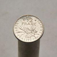 Франция 1/2 франка 1995