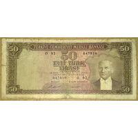 50 лир 1970г -редкая-