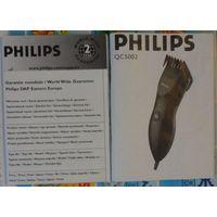 Инструкция к машинке ''Philips QC5002''