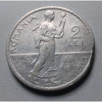 Румыния 2 лея 1914 г.