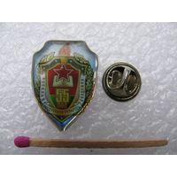 Знак-фрачник. Военная Академия Республики Беларусь. 55 лет