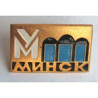 ЦУМ. Минск
