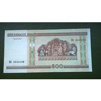 500 рублей  серия Мб