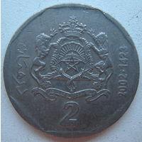 Марокко 2 дирхама 2002 г.