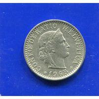 Швейцария 20 раппен 1965