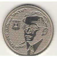 100 шекелей 1985 г. Зеов Жабочинский.