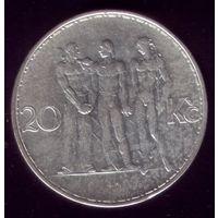 20 Крон 1933 год Чехословакия
