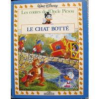 "Charles Perrault ""Le Chat Bottе"" (Шарль Перро. Кот в сапогах)"