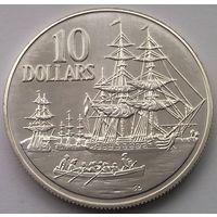 АВСТРАЛИЯ 10 долларов 1988 год (серебро)