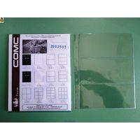 """Листы """"СОМС"""" для банкнот (бон, календарей, открыток) на 3 боны. Формат """"Оптима"""", 200х250 мм."""