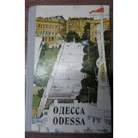 Одесса. Odessa. Путеводитель-справочник