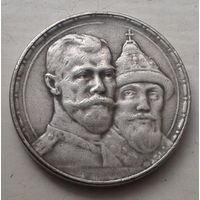 Рубль 1913 год