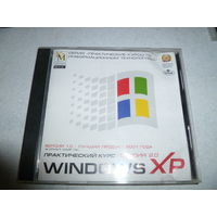 WINDOWS XP- ВЕРСИЯ 2.0