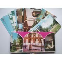 Бахчисарай. Комплект из 17 цветных открыток