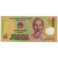 Вьетнам, 10000 донгов 2014 год, полимер, XF