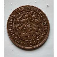 Нидерланды 1 цент, 1940 1-11-57