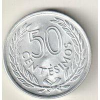 Уругвай 50 сентесимо 1965