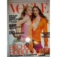 Журнал мод VOGUE ВОГ март 2000