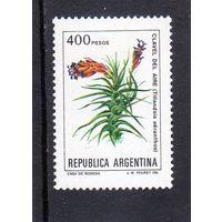 Аргентина.Ми-1605.Цветы.Tillandsia aeranthos.1982.