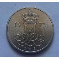 10 эре, Дания 1973 г.