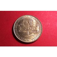 200 лир 1996. Италия. 100 лет Академии таможенной службы.