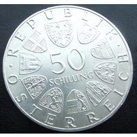 Австрия. 50 шиллингов 1978. Серебро