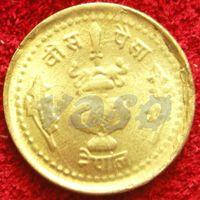 7914: 20 пайс 1978 ФАО Непал