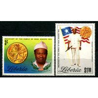 Либерия - 1974г. - Уильям Толберт. Награждение медалью. - полная серия, MNH [Mi 937-938] - 2 марки