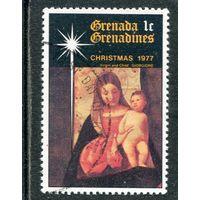 Гренада и Гренадины. Рождество 1975