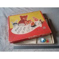 """Настольная игра """"Винни-Пух"""", изд-во Малыш,1980 г. полный комплект"""