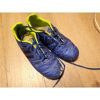 Сороконожки, бампы Adidas Nitrocharge 3.