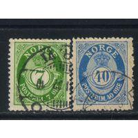 Норвегия 1920 Почтовый рожок Cтандарт #97,103
