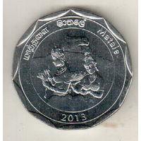 Шри-Ланка 10 рупия 2013 Округа Шри-Ланки - Матале