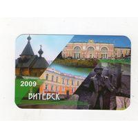 2009 витебск (9)