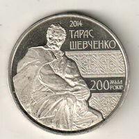 Казахстан 50 тенге 2014 200 лет со дня рождения Тараса Шевченко