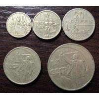 Комплект из 5 монет 1967 год 50 лет Советской власти