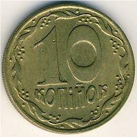 ПОДБОРКА ДЕСЯТОЧКИ 12 МОНЕТ: ЕГИПЕТ, РУМЫНИЯ, СССР,УКРАИНА Цена одной монеты 0,1 руб.