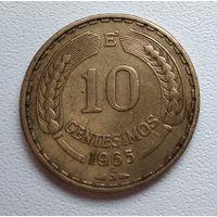 Чили 10 сентесимо, 1965 6-1-7