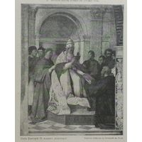 Папа Григорий IXиздаетъ декретарий.    20х20см.