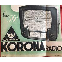 Реклама радио фирмы Korona 1939 год