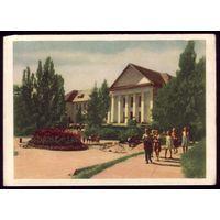 1961 год Украина Канев Музей Т.Шевченко