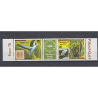 Фауна. Птицы и звери. Габон. 1978. 2 марки в сцепке (полная серия). Michel N 682-683 (8,0 е)